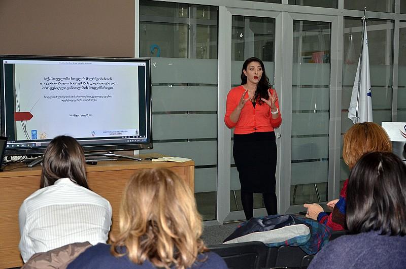 შეხვედრა სოფლის მეურნეობაში სტანდარტებისა და პროფესიული განათლების პროგრამების ოპტიმიზაციის მიზნით