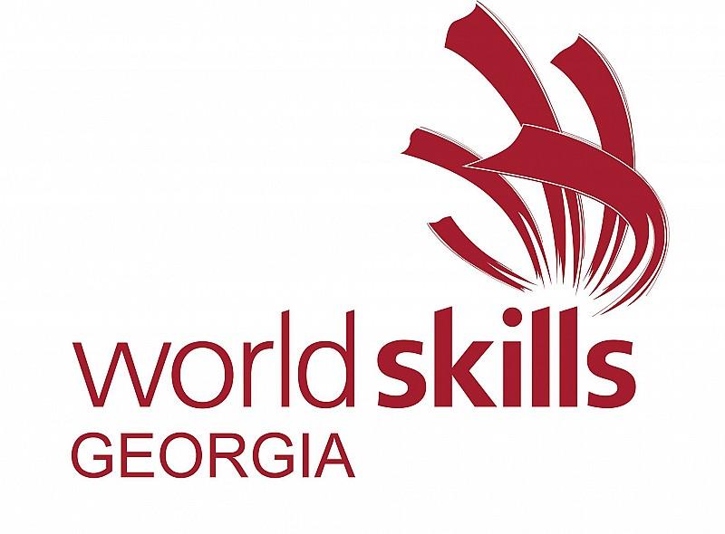 WorldSkills Georgia-ს რიგით მესამე ეროვნულ შეჯიბრებაში მონაწილეობის მსურველთა რეგისტრაცია დასრულდა