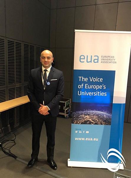ევროპის უნივერსიტეტების ასოციაციის კონფერენცია და გენერალური ასამბლეა