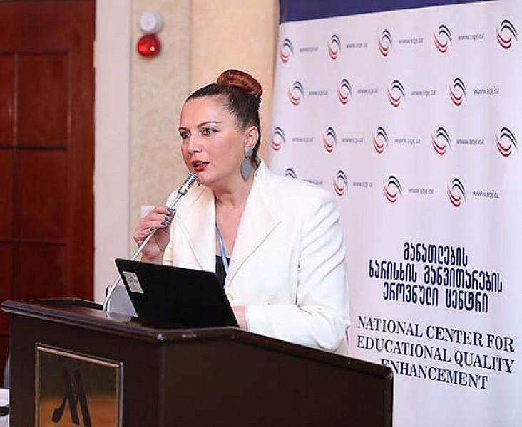 კონფერენცია - უმაღლესი განათლების ხარისხის უზრუნველყოფის სისტემის რეფორმა და განვითარების შესაძლებლობები