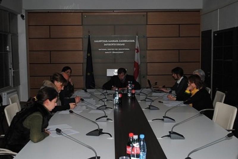 დაწესებულებები, რომლებსაც მიენიჭათ ავტორიზაცია და უარი ეთქვათ ავტორიზაციაზე საგანმანათლებლო დაწესებულებების ავტორიზაციის საბჭოს 2012 წლის 2 თებერვლის სხდომაზე