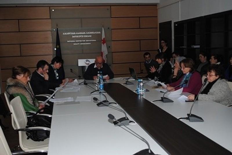 დაწესებულებები, რომლებსაც მიენიჭათ/გაუუქმდათ ავტორიზაცია საგანმანათლებლო დაწესებულებების ავტორიზაციის საბჭოს 2012 წლის 14 თებერვლის სხდომაზე