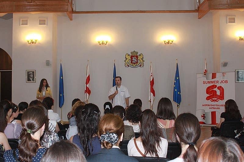 დიმიტრი შაშკინი ,,Summer Job''-ის მონაწილე სტუდენტთა ახალ ნაკადს შეხვდა