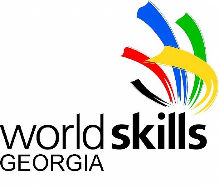 საქართველო  WorldSkills-ის კონკურსში მიიღებს მონაწილეობას