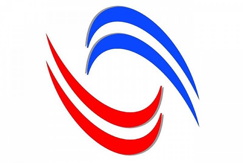სსიპ - განათლების ხარისხის განვითარების ეროვნული ცენტრის დირექტორის ბრძანება №305