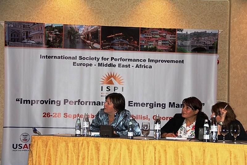 """განათლების ხარისხის განვითარების ეროვნული ცენტრი ISPI-ის კონფერენციის """"კლიენტი"""" გახდა"""