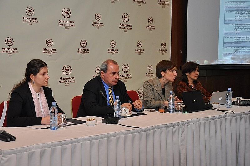"""კონფერენცია თემაზე """"განათლების ხარისხის უზრუნველყოფის ევროპული ხედვა"""""""
